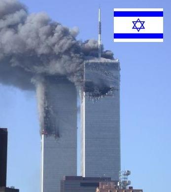 Wikispooks_911_Mossad