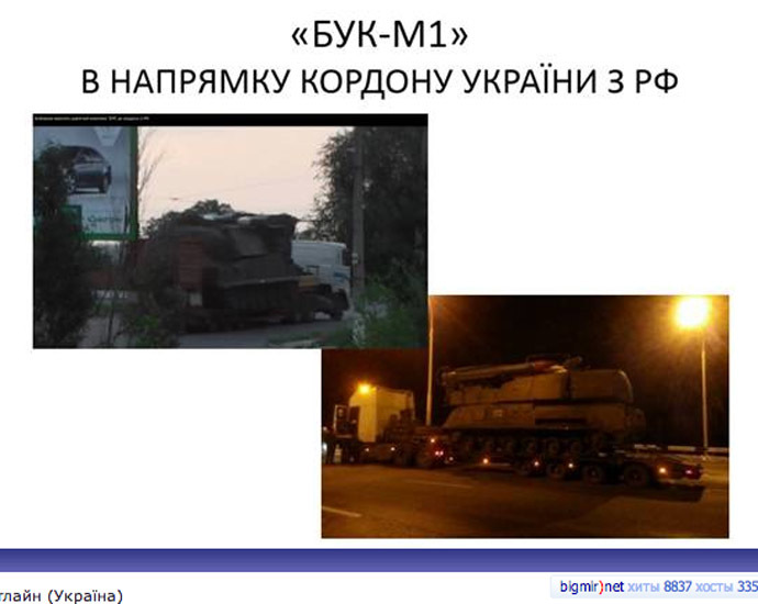 SBU evidence on 19 Jul 2014