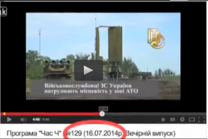 Buks on Ukrainian Military-TV