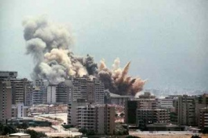 File:1982 lebanon war.jpg