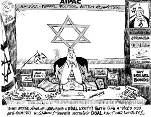 AIPAC-loyalty.jpg