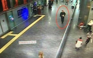2016 Istanbul airport attack.jpg