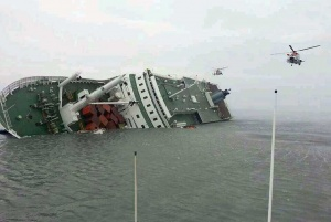 Sinking of MV Sewol.jpg