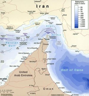 File:Strait of Hormuz.jpg